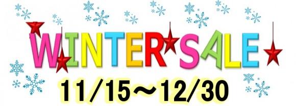 洗剤キャンペーン(冬)