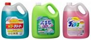 洗剤キャンペーン冬